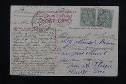 """FRANCE - Oblitération """" Ligne N Paq. FR.N°8 """" Sur Type Blancs Sur Carte Postale De Colombo ( Ceylan) En 1905 - L 23232 - Marcophilie (Lettres)"""