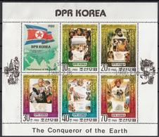 DPR KOREA 1980 Sc. 1920a Esploratori Nunez Balboa Orellana Tazieff Hilary Tenzing Battuta Sheet Perf. CTO Corea - Esploratori