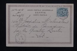 """FRANCE - Oblitération """" Ligne N Paq. FR.N°8 """" Sur Type Blanc Sur Carte Postale De Jeunes Filles Arabes En 1904 - L 23234 - Marcophilie (Lettres)"""