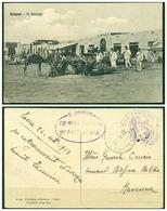 CARTOLINA - V8608 COLONIE ITALIANE CIRENAICA 1913 Cartolina Illustrata In FRANCHIGIA (Bengasi Il Mercato) Con Annullo - Libya