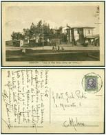 CARTOLINA - V8631 COLONIE ITALIANE ERITREA 1935 Cartolina Illustrata (Asmara Tukul Di Ras Alula) Affrancata Con 20 C. - Eritrea