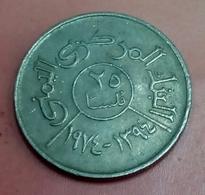 Yemen - 25 Fils - 1974 - KM Y36 - Agouz - Yémen