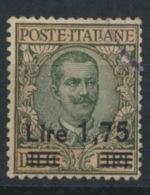 Italien 221 O - Gebraucht