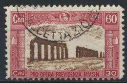 Italien 250 O - Gebraucht