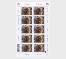 H01 Monaco 2019 International Dog Show  Sheetlets - Monaco