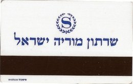 ISRAELE  KEY HOTEL  Sheraton Moriah Tel Aviv - Hotelkarten