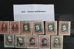 1919     -  TIMBRES  PERIODE  BOLCHEVIQUE     ACCUMULATION  EN  TIMBRES *  ET  OBLITERES - Hongrie