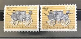 Jugoslavija Jugoslavia 1974 UPU 74 Stagecoach Color Shift Error Mnh - UPU (Universal Postal Union)