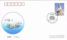 31919. Carta F.D.C. CHINA 1992. Diosa MAZU, Diosa Del Mar, Sea Goddess - 1949 - ... República Popular