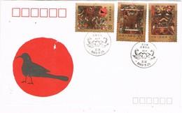 31920. Carta F.D.C. CHINA 1989. Painting, Han Tomb Num 1 Mawangdui, Changsha - 1949 - ... República Popular