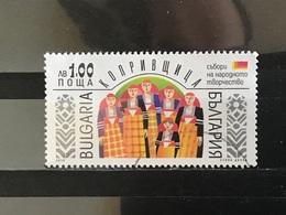Bulgarije / Burgaria - Folklore (1) 2015 - Bulgarije