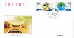 31921. Carta F.D.C. CHINA 2001. DATONG River Diversion Project. Desviacion Rio Amarillo - 1949 - ... República Popular