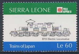 Sierra Leone 1991 Mi 1606 SG 1607 ** Class EF 13 Electric Locomotive (1944) / E-Lok, Typ EF 13 - Phila Nippon '91, Tokyo - Sierra Leone (1961-...)