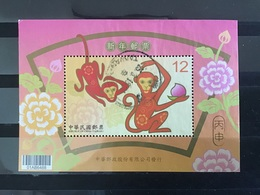 Taiwan - Sheet Feesten (12) 2015 - Oblitérés
