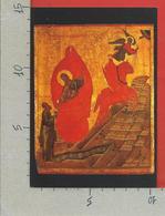 CARTOLINA NV ITALIA - 1989 1990 MOSTRA ICONE RUSSE IN VATICANO Ascesa In Cielo Profeta Elia Sul Carro Di Fuoco - 10 X 15 - Belle-Arti
