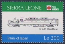 Sierra Leone 1991 Mi 1609 SG 1610 ** Class KiHa 81 Diesel Multiple Unit (1960) / Diesellok - Phila Nippon '91, Tokyo - Sierra Leone (1961-...)