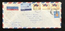 Sri Lanka 1975 Cover Franked With UPU 74 1974 Multiple Stamps - Sri Lanka (Ceylon) (1948-...)