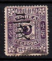 1901 Surcharge '三戔' Very Fine Used, Nice Cancel (252) - Korea (...-1945)