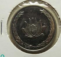 Iran 250 Rials 2004 Varnished - Iran