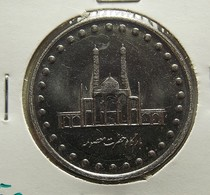 Iran 50 Rials 1994 Varnished - Iran