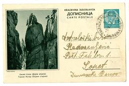 YUGOSLAVIA-CROATIA, GORSKI KOTAR 5th EDITION ILLUSTRATED POSTAL CARD - Entiers Postaux
