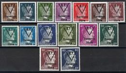 France, Libération, Saverne, N° 2 à 19 ** Signé TB Manque N° 8, N° 12, Et N° 16 - Libération