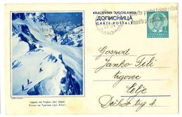 YUGOSLAVIA-SLOVENIA, TRIGLAV-MOUNTAINEER 5th EDITION ILLUSTRATED POSTAL CARD - Entiers Postaux
