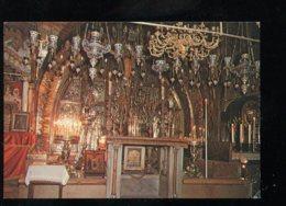 CPM Neuve Israël JERUSALEM Altar Of The Virgin Mary Of Sorrows - Israel
