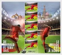 Belgium 2018 - Football 2018 - Miniature Sheet Mnh - Neufs
