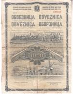 3791   OBVEZNICA  1000  DINARA - Yougoslavie
