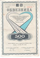 3792   OBVEZNICA  500  DINARA - Yougoslavie