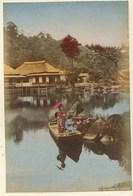 06 -  2 Photos Du Japon 19e -  1) DINER JAPONAIS    2)  PARK OF HIKONE Papier Albuminé Et Aquarellé - Photos