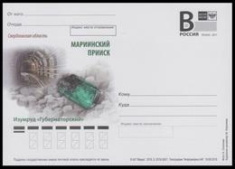 "RUSSIA 2018 ENTIER POSTCARD 300/1 Mint SVERDLOVSK Reg MINE EMERALD SMARAGD ÉMERAUDE ""GUBERNATORSKY"" Mineral MINERALOGY - Minerals"