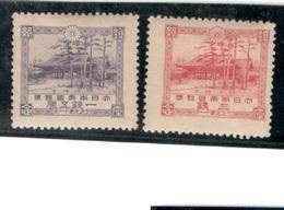 JAPAN1920:Michel142-3mh* (Cat.Value$13.50) - Japan