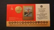 Russia 4708 Kremlin Russian Constitution 1st Anniversary Souvenir Sheet Block  MNH 1978 A04s - 1923-1991 USSR