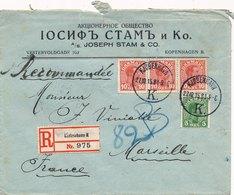 Lettre Recommandée Copenhagen 10 (3),5 Ore Pour Bordeaux - 1913-47 (Christian X)
