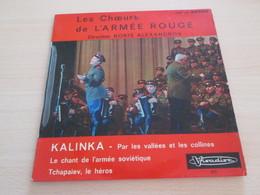 LES ROUGES !!! 45 Tours LES CHOEURS DE L'ARMEE ROUGE Direction BORIS ALEXANDROV Kalinka - World Music