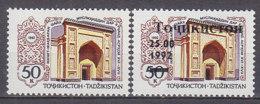 PGL AA0352 - TADJIKISTAN Yv N°2+6 ** ARCHITECTURE - Tadjikistan