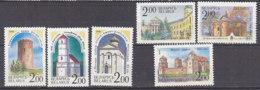 PGL AA0358 - BIELORUSSIE BELARUS Yv N°7/12 ** ARCHITECTURE - Belarus