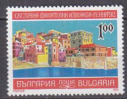 PGL AA0362 - BULGARIE Yv N°3460 ** ARCHITECTURE - Bulgarie