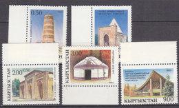 PGL AA0374 - KIRGHIZSTAN Yv N°6+8/11 ** ARCHITECTURE - Kirghizistan