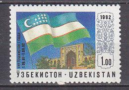 PGL AA0404 - OUZBEKISTAN Yv N°3 ** ARCHITECTURE - Ouzbékistan