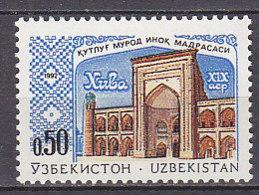 PGL AA0406 - OUZBEKISTAN Yv N°4 ** ARCHITECTURE - Ouzbékistan