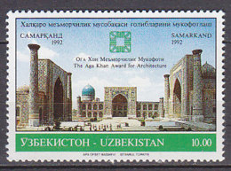 PGL AA0408 - OUZBEKISTAN Yv N°5 ** ARCHITECTURE - Ouzbékistan