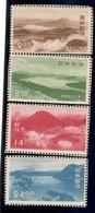 JAPAN1950: Michel502-5mh* Cat.Value$57 - 1926-89 Emperor Hirohito (Showa Era)