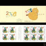 ZODIAC ZODIAQUE TIERKREIS ASTROLOGY ASTROLOGIE Astronomy YEAR OF ANNÉE  RAT JAHR DER RATTE CHINA 2008 BOOKLET 34 - Astrologie