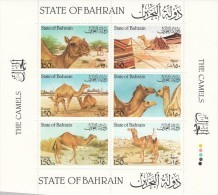 Bahrain Nº 366 Al 377 - Bahrain (1965-...)