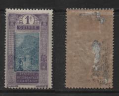 Französisch Westafrika AOF Guinea 1913 MiNr.: 63 Ungebraucht; West Africa Unused - A.O.F. (1934-1959)