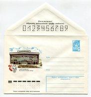 COVER USSR 1978 SYKTYVKAR MUSIC THEATRE #78-120 - 1970-79