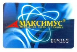 Russie Discount  électronique Et Appareils Ménagers Maximus - Other Collections